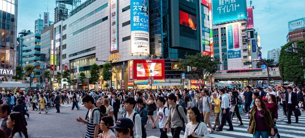 Derfor skal du besøge Japan